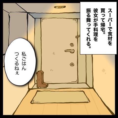 IMG_9163