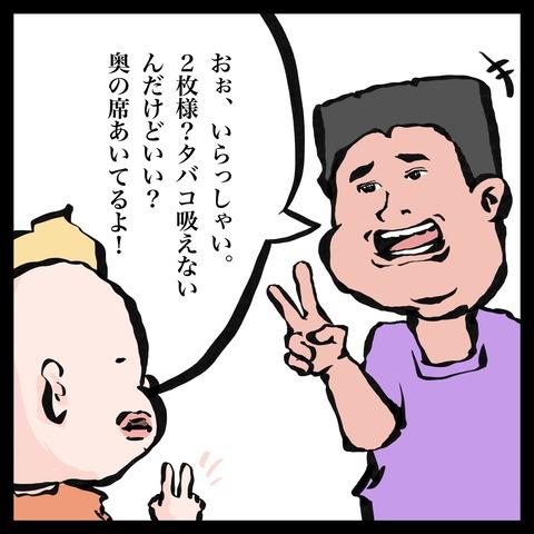 IMG_8266