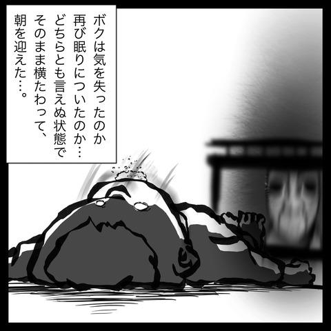 IMG_0039