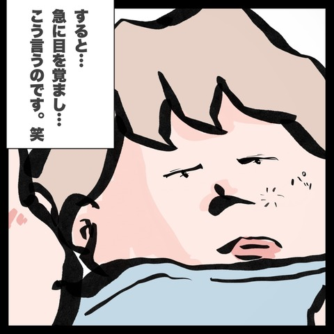 IMG_9111