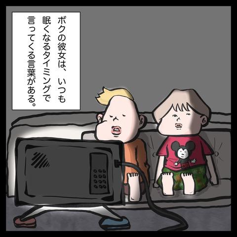 IMG_8070