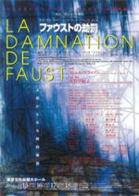 La_damnation_de_faust_thumb
