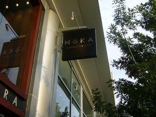 NOKAの看板