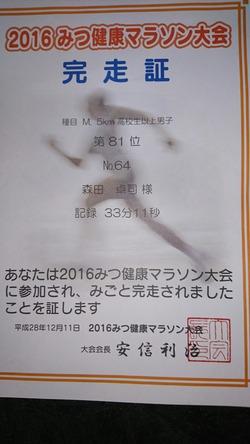 b77a9002.jpg