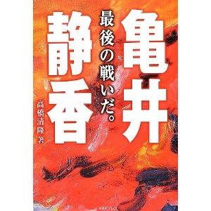 kiyotaka-book