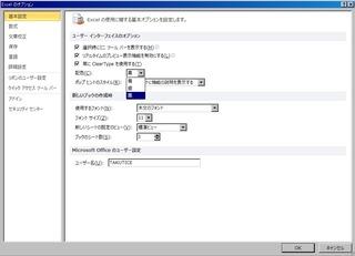 0131Office6setting