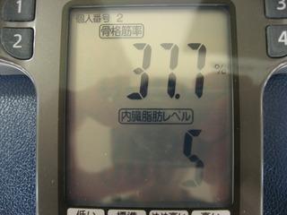 1205gym4
