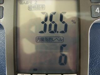 0227gym3