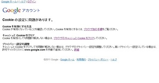 googlechash
