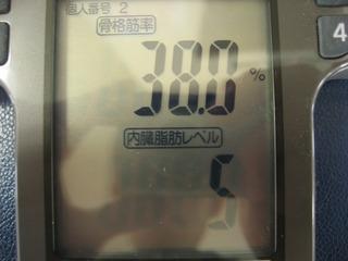 0501gym7