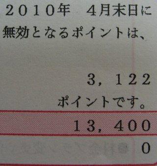 0217v4
