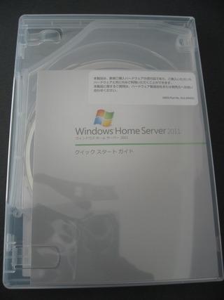0809win20111
