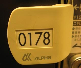 0722vegas02