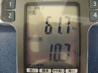 1205gym1