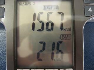 0514gym2