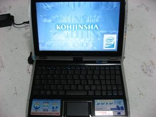 0528kohjinsha