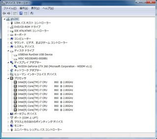 0312win7-10seinou2device