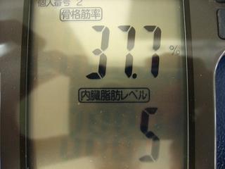 0608gym3