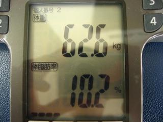 0906gym1