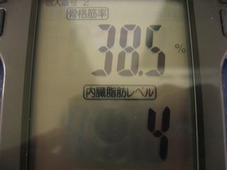 0818gym4