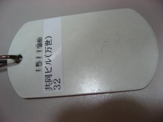 0527keiyaku4key2