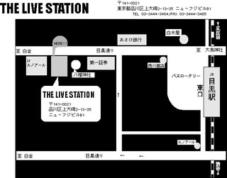 megurolivestation