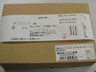 0326tsukumo03
