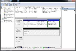 0326tsukumo09