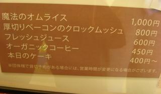 0419suzuka10