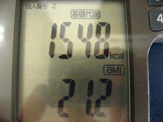 0627gym3