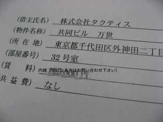 0527kyodo5