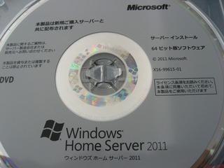 0809win20112