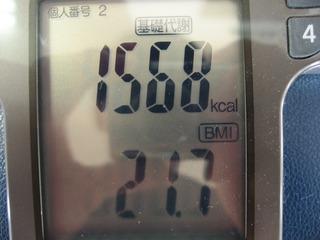0509gym2