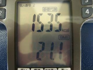 1226gym2