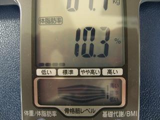 1205gym2