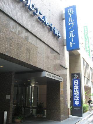 0621hakata1