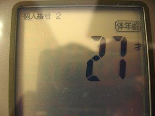 0117gym5