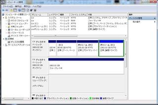 0326tsukumo10