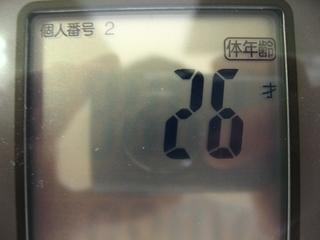 0502gym4