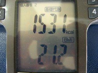 0330gym3