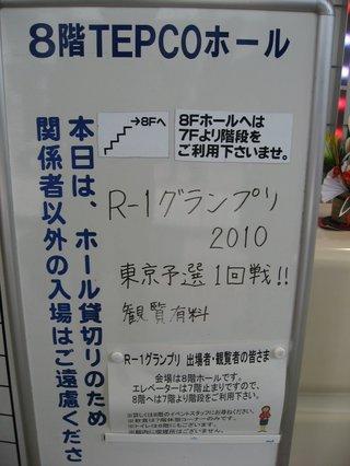 0111r1-2
