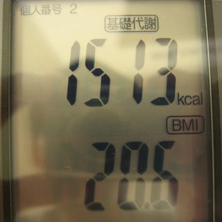 1119gym3