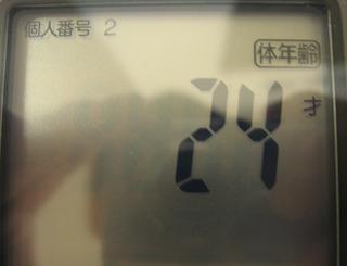 1119gym5