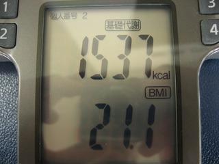 1107gym3