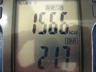 0425gym03