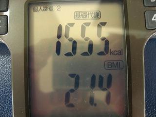 0108gym2