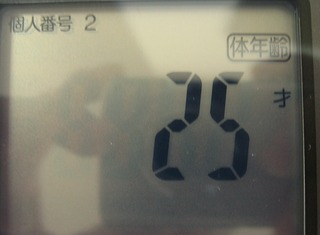 1205gym5