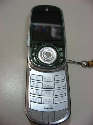 0406keitai1
