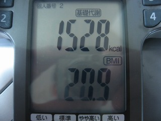 1120gym2