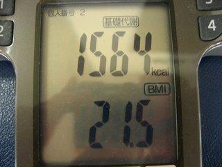 0322gym3